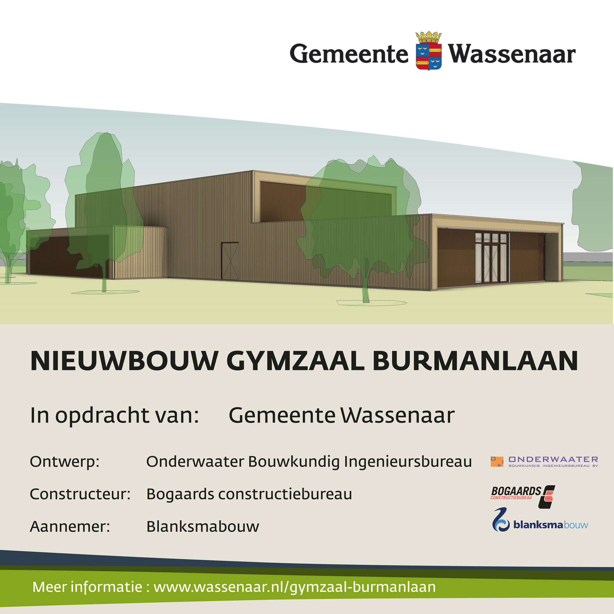 Bouwbord gymzaal